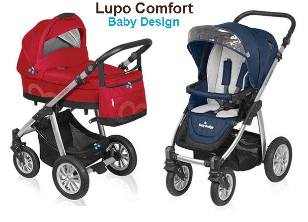 Комбинирана количка Lupo Comfort - Baby Design