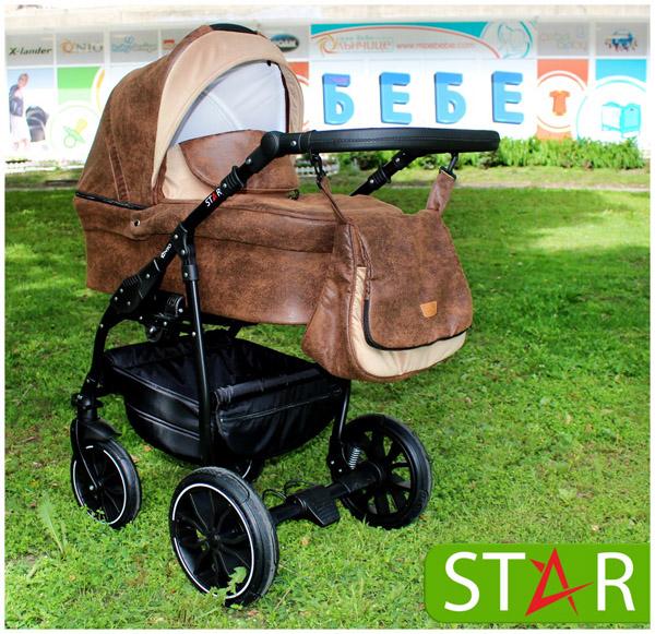 Бебешка количка Star Moca