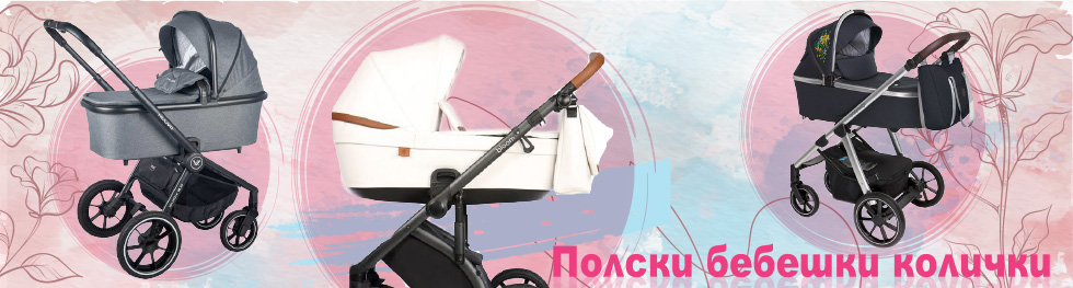 Полски колички